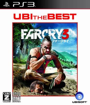 PS3 coverM (BLJM61164)