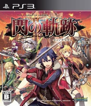 英雄伝説 閃の軌跡 II PS3 coverM (BLJM61183)