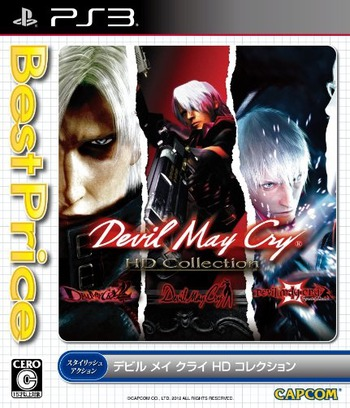 PS3 coverM (BLJM61198)
