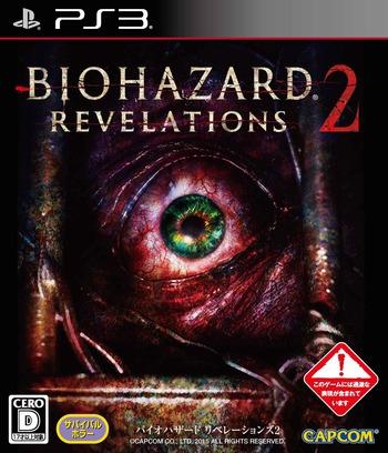 PS3 coverM (BLJM61199)