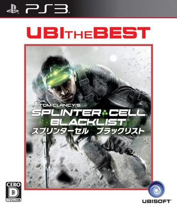 PS3 coverM (BLJM61217)