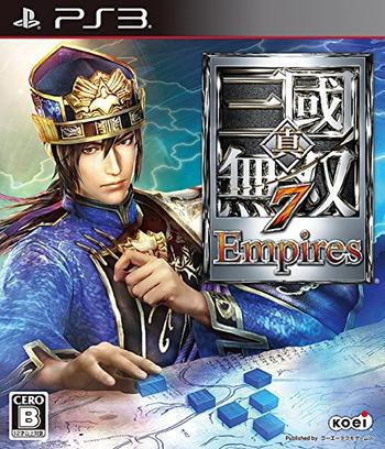 真・三國無双7 Empires PS3 coverM (BLJM61225)