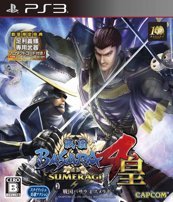 PS3 coverM (BLJM61248)