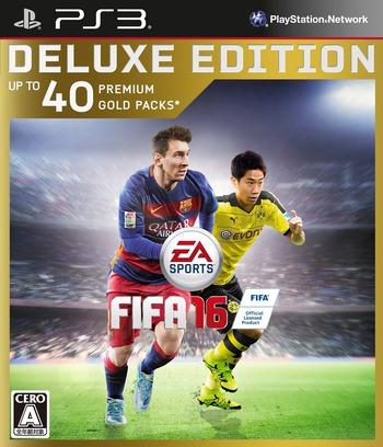 PS3 coverM (BLJM61306)