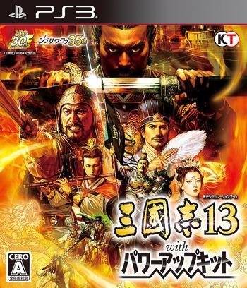 三國志13 with パワーアップキット PS3 coverM (BLJM61349)