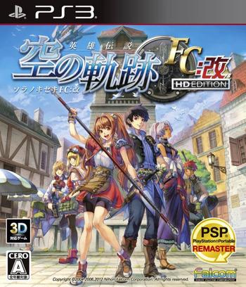 英雄伝説 空の軌跡FC:改 HD EDITION PS3 coverM (BLJM85004)