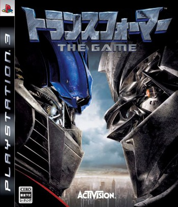 トランスフォーマー The Game PS3 coverM (BLJS10014)