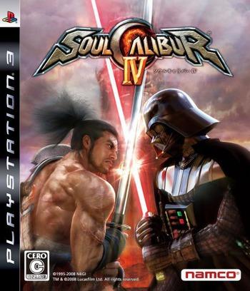ソウルキャリバー IV PS3 coverM (BLJS10026)