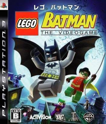 PS3 coverM (BLJS10042)