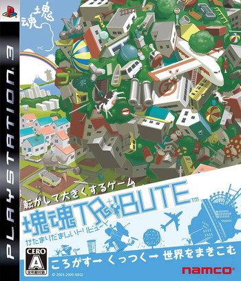 塊魂 Tribute PS3 coverM (BLJS10047)