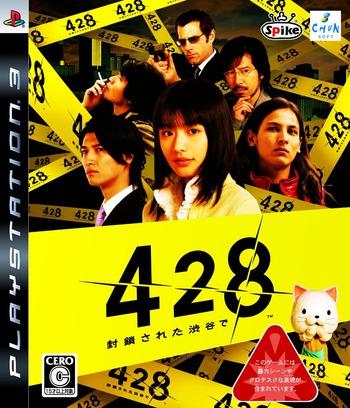 428 ~封鎖された渋谷で~ PS3 coverM (BLJS10057)