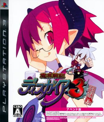 PS3 coverM (BLJS10063)