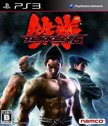 鉄拳6 PS3 coverM (BLJS10067)