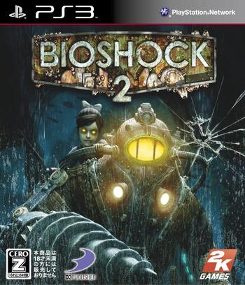 PS3 coverM (BLJS10078)