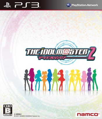 アイドルマスター2 PS3 coverM (BLJS10083)