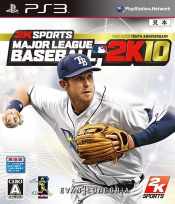 PS3 coverM (BLJS10090)