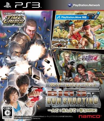 PS3 coverM (BLJS10091)
