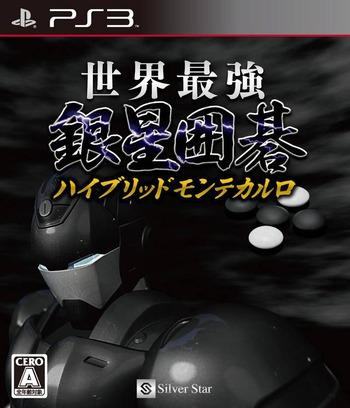 PS3 coverM (BLJS10096)