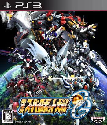 第2次スーパーロボット大戦OG PS3 coverM (BLJS10133)