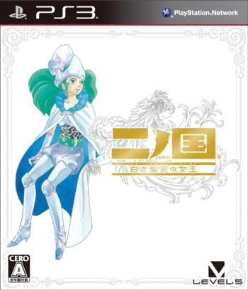 二ノ国 白き聖灰の女王 PS3 coverM (BLJS10150)