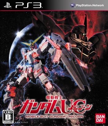 PS3 coverM (BLJS10154)