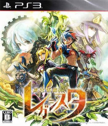 PS3 coverM (BLJS10157)