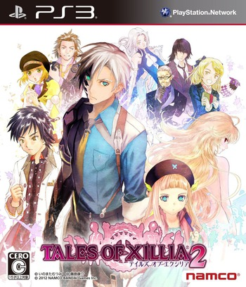 テイルズ オブ エクシリア2 (Teiruzu obu Ekushiria Tsu) PS3 coverM (BLJS10188)