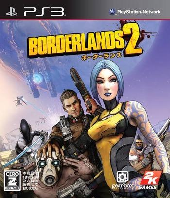 PS3 coverM (BLJS10190)