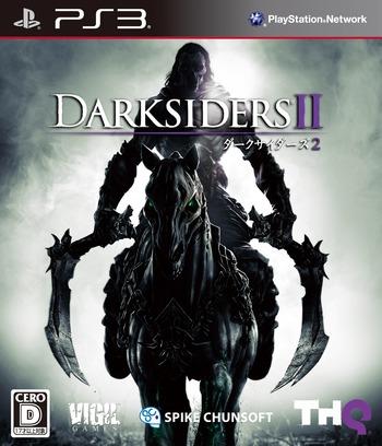 PS3 coverM (BLJS10199)