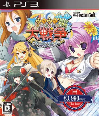 PS3 coverM (BLJS10233)