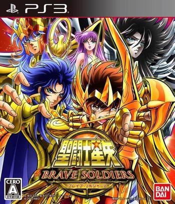 聖闘士星矢 ブレイブ・ソルジャーズ 通常版 PS3 coverM (BLJS10236)