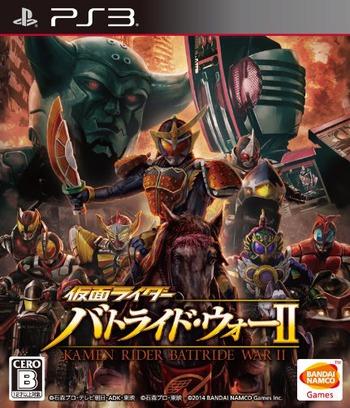 仮面ライダー バトライド・ウォー II PS3 coverM (BLJS10262)