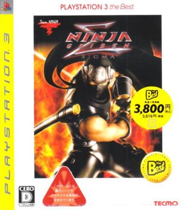 ニンジャガイデン シグマ (PlayStation 3 the Best) PS3 coverM (BLJS50003)
