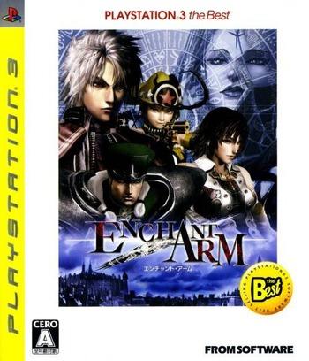 PS3 coverM (BLJS50004)
