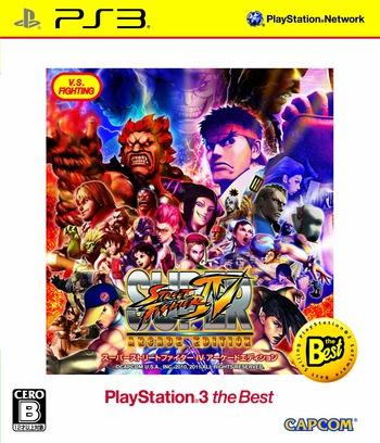 ソウルキャリバー IV (PlayStation 3 the Best) PS3 coverM (BLJS50007)