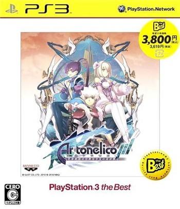 PS3 coverM (BLJS50018)
