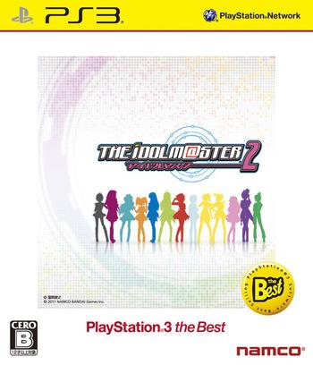 アイドルマスター2 ザベスト(プレイステーション3) PS3 coverM (BLJS50025)
