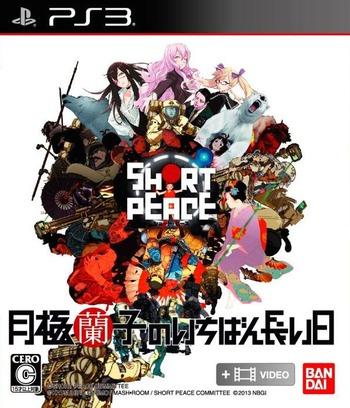 PS3 coverM (BLJS92001)
