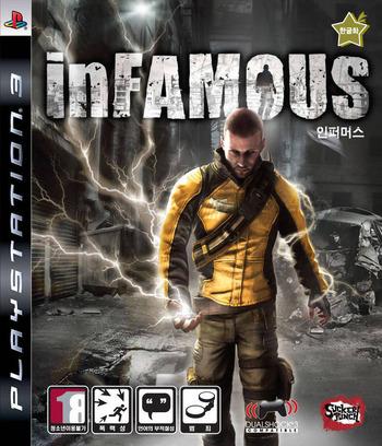 인퍼머스 PS3 coverM (BCKS10082)