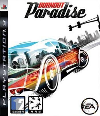 번아웃 파라다이스 PS3 coverM (BLKS20051)