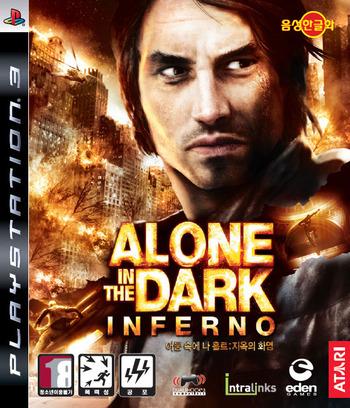 어둠 속에 나 홀로 PS3 coverM (BLKS20062)
