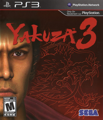 Yazuka 3 PS3 coverM (BLUS30494)