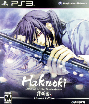 Hakuoki: Stories of the Shinsengumi (Limited Edition) PS3 coverM (BLUS31422)