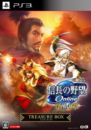 Nobunaga no Yabou Online: Kakusei no Shou (Treasure Box) Array coverM (KTGS30276)