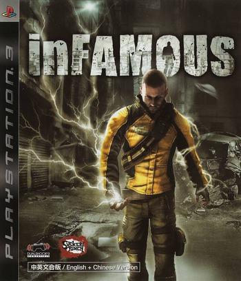 PS3 coverM (BCAS20074)