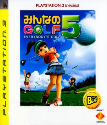 PS3 coverM (BCAS20083)