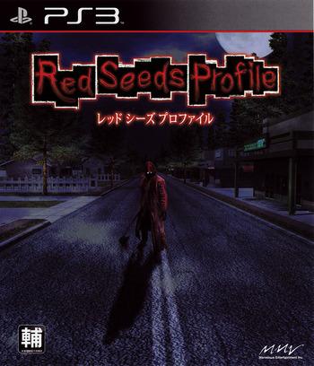 PS3 coverM (BCAS20118)