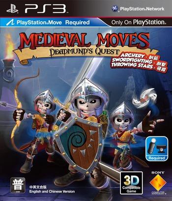 中古動感: 死蒙特的冒險 PS3 coverM (BCAS20204)