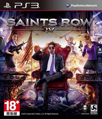 PS3 coverM (BLAS50627)