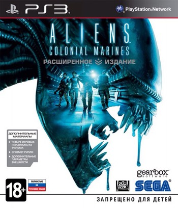 Aliens: Colonial Marines PS3 coverM (BLES01455)